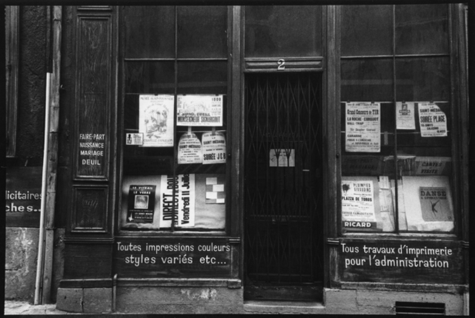 Storefront, Bourges, France